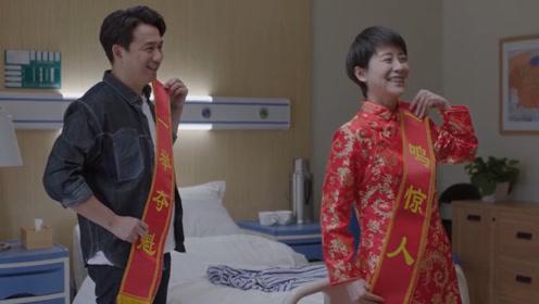《小欢喜》童文洁宋倩穿旗袍助力高考 开叉到胳肢窝认真的吗?