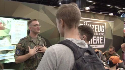 玩游戏能当兵?德国军队在游戏展招募年轻人才
