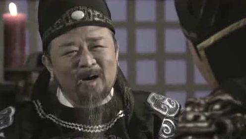 老头拿出马蹄印,揭秘军官冒充村民叛乱,这推理完全没漏洞