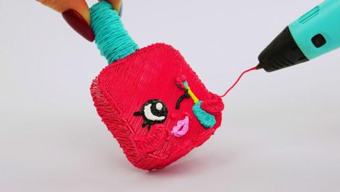 牛人用3D打印笔做指甲油瓶,DIY还能这么玩,送女友肯定贴心