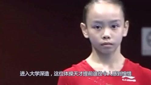 爱哭鼻子的体操女神,19岁退役后,今24岁逆袭成女神