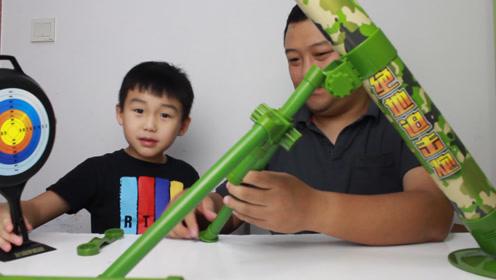 """父子试玩""""绝地迫击炮"""" 玩法居然和真炮一样 还送了一个平底锅"""