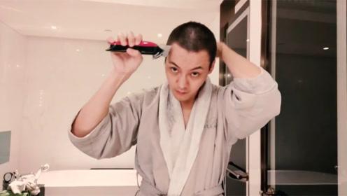 陈伟霆自己动手剪寸头,帅气撞脸吴彦祖,网友却说秃顶了
