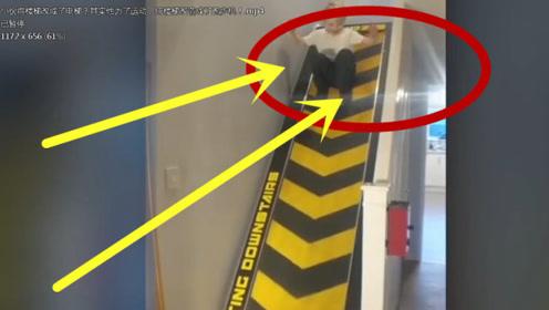 """楼梯改成了电梯?小伙奇葩""""脑动力""""楼梯改成""""跑步机""""!"""