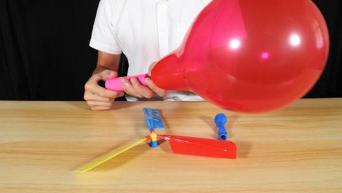 """试玩""""气球直升机"""",只需一个气球和三片组装好的螺旋桨就能起飞"""