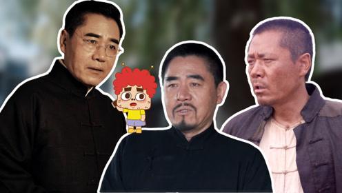 超燃!老戏骨陈宝国最全电视剧角色群像!