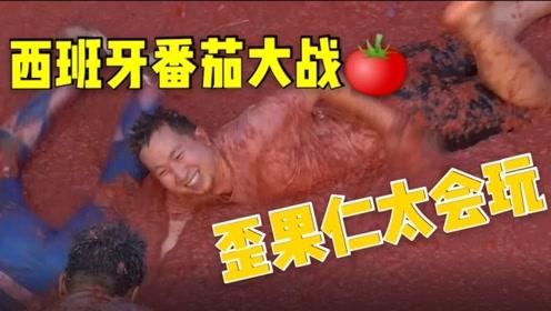 番茄大战染红西班牙小镇 两万人一小时扔145吨西红柿