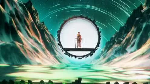 王源新歌《源》演唱会版出炉 舞台灯光配合音响效果超震撼
