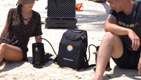 """这黑科技""""背包"""",背上它就能畅游水下,还不费力!"""