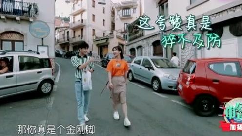 """王俊凯腿长走路太快,遭杨紫嫌弃,两姐弟在一起就变""""戏精""""!"""