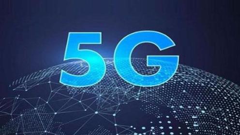 5G时代未来到底如何?除了人,物品也会上网,传统家具统统淘汰