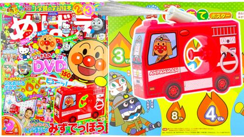 面包超人小学馆杂志9月刊趣味手工DIY小游戏