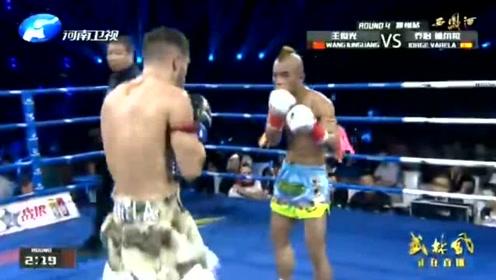 中国猛将王俊光一个后摆腿就将对手KO了