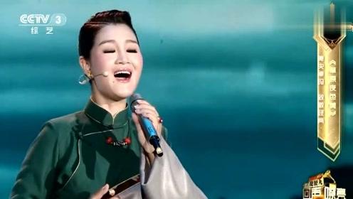 降央卓玛演唱《草原夜色美》犹如天籁,唱功简直了!