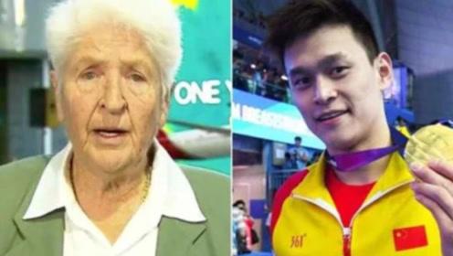 澳大利亚泳坛传奇侮辱孙杨:我要从背后踢他屁股!