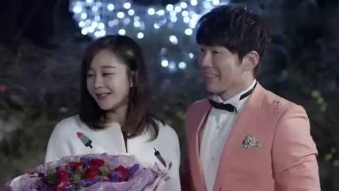 霸道总裁求婚成功,他激动的抱起灰姑娘,来了个爱的魔力转圈圈!