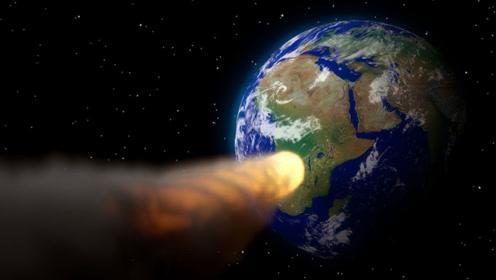 实在太惊险!仅7.3万公里,一个巨大小行星正朝地球飞来!