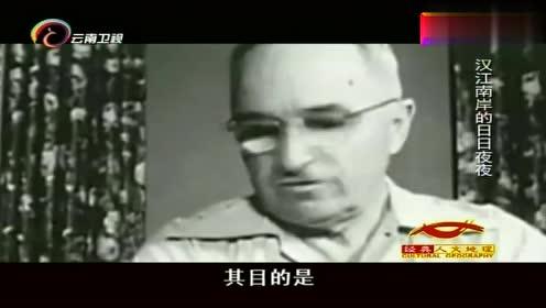 麦克阿瑟说要轰炸中国东北,吓得杜鲁门在广播里把麦克阿瑟撤职了