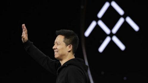 贾跃亭回应辞任FF CEO,微信支付二维码被诉侵权