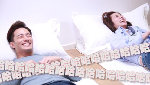 《柴小七》独家花絮:解锁恋爱新姿势,方冷飞脚踢小七!