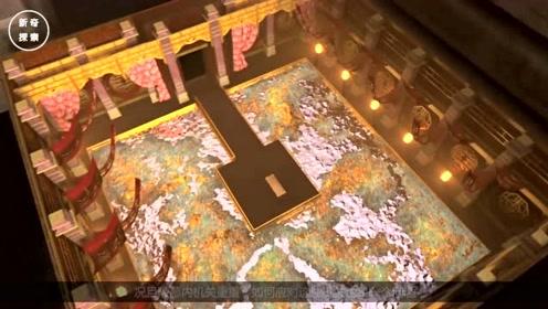 """秦始皇""""墓穴""""为啥不能开启?3D动画演示,内部结构让人惊讶!"""