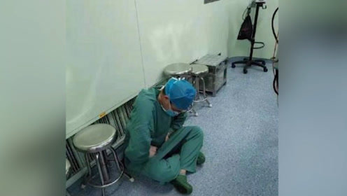 心疼!连续手术16个小时,洛阳这位医生累瘫被抬进监护室