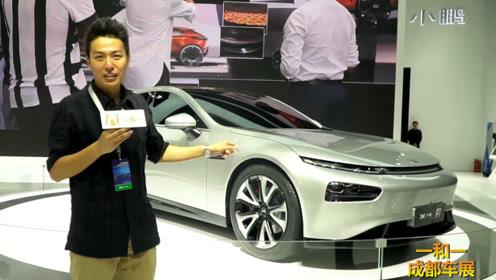 2019成都车展:电动轿跑小鹏P7实拍,侧面撞脸帕拉梅拉?