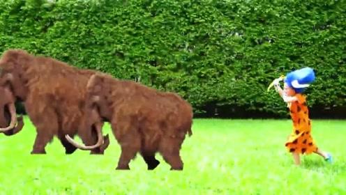 孩子们正在听故事,突然穿越到原始世界,为了食物还追击长毛象!