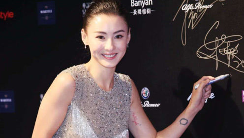 张柏芝被问:谢霆锋和王菲结婚,你去祝福吗?她的回应,太现实
