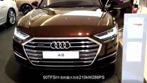 2019款奥迪A8正式上市,实力碾压奔驰S级
