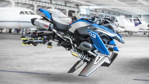 宝马设计概念悬浮摩托,没有车轮造型怪异,好像要起飞一样