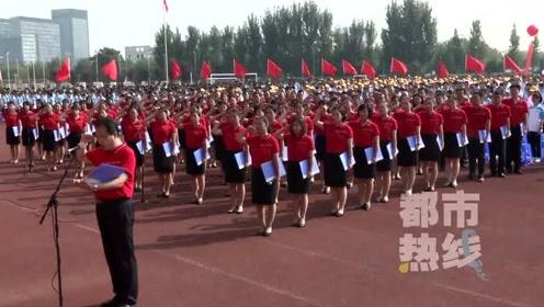 """西大附中名校""""+""""教育联合体今日举办 师生合唱表达期许"""