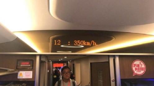 为什么高铁在行驶途中会显示车速?有什么用意?看完恍然大悟
