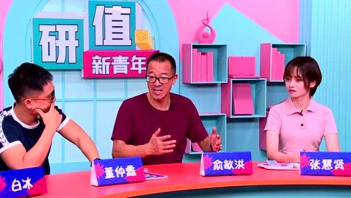 俞敏洪分享:曾住院一年看了300本书,一万个单词!