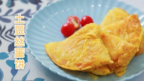 5块钱不到的快手营养早餐,我娃每周吃一次都不够!