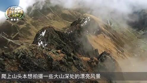 国外探险者在大山里发现怪人,无人机近距离观看,大自然的产物!