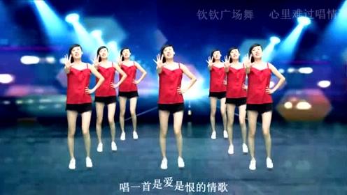 养生健身舞《心里难过唱情歌》超级简单,轻松走一圈更健康