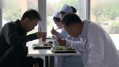 餐厅的伙食实在太差,全院医生护士不敢说,只有他敢拍桌子骂老板