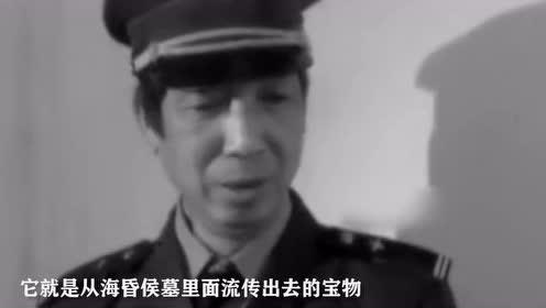 """村民挖出汉朝""""金龙"""",以1000万卖出,一夜暴富后被抓"""