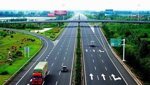 中国第一条不限速的高速路即将诞生,全程随便跑,还没有收费站