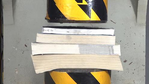液压机遇到克星了!几本书搞定它,网友:知识改变命运