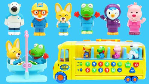 小企鹅啵乐乐的游乐园场景过家家玩具