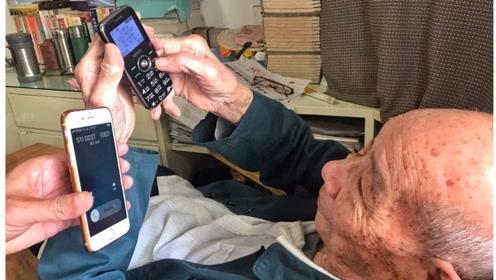 父亲去世3小时后,男子接到父亲来电,号码地址让人惶恐!