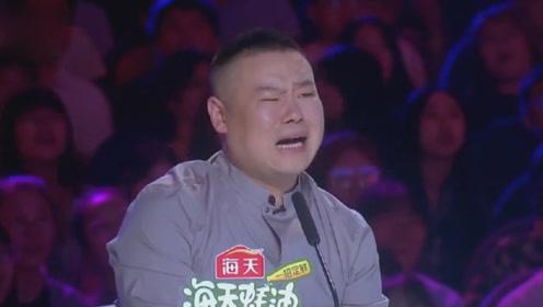 中国达人秀:黑人小哥挑战人体变形,岳云鹏都要吓哭了