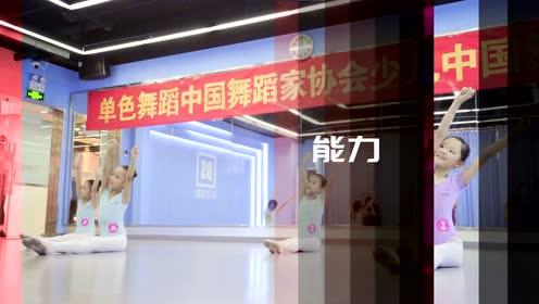 中国舞考级实录,考级是对孩子最好的肯定