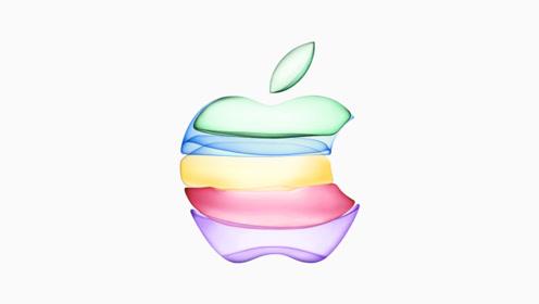 没熬夜看发布会?3分钟解读苹果(Apple)秋季新品发布会