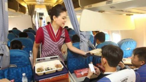 """向空姐多要一份""""飞机餐""""会怎样,会被嘲笑吗?答案非常人性化!"""