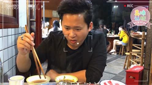 张俊凌的Vlog#1 | 2019成都车展