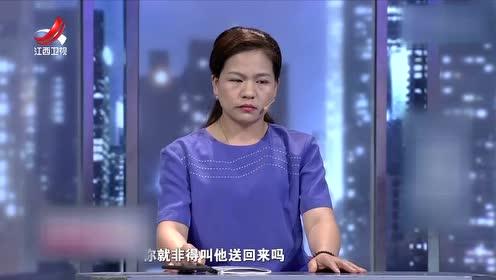 杨先生:妻子在包厢反锁门 我觉得有问题