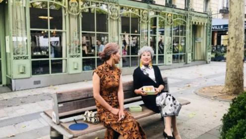 中国奶奶穿旗袍漫步巴黎,意外在外网走红!世界感受到了东方优雅